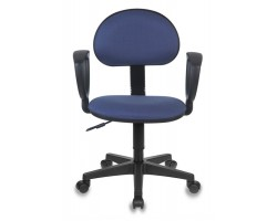 Кресло Бюрократ Ch-213AXN темно-синий 10-352