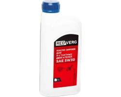 Масло RedVerg 4-такт зимнее 5W30 (1л)