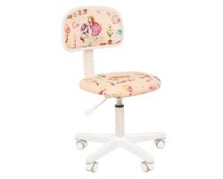 Кресло детское CHAIRMAN KIDS 101, обивка принцессы